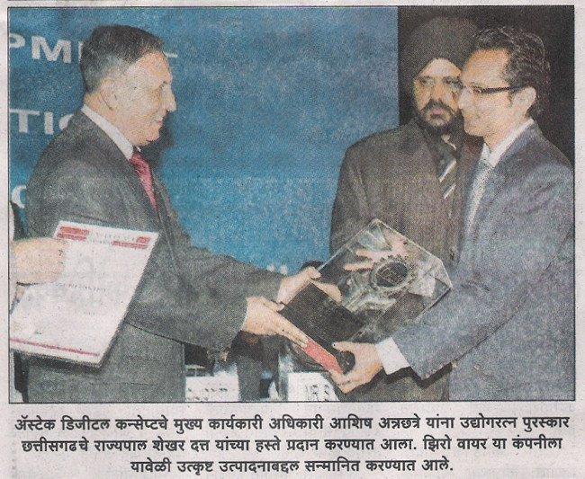 pressclipping_20101125prabhat
